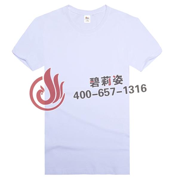 企业文化衫